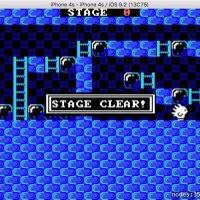 ICE-MAN for iPhone のスクリーンショット