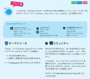 love2d download site