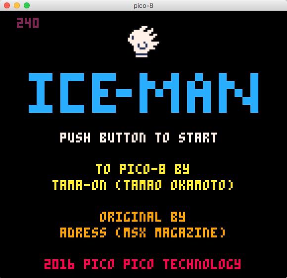ICE-MAN PICO-8 version