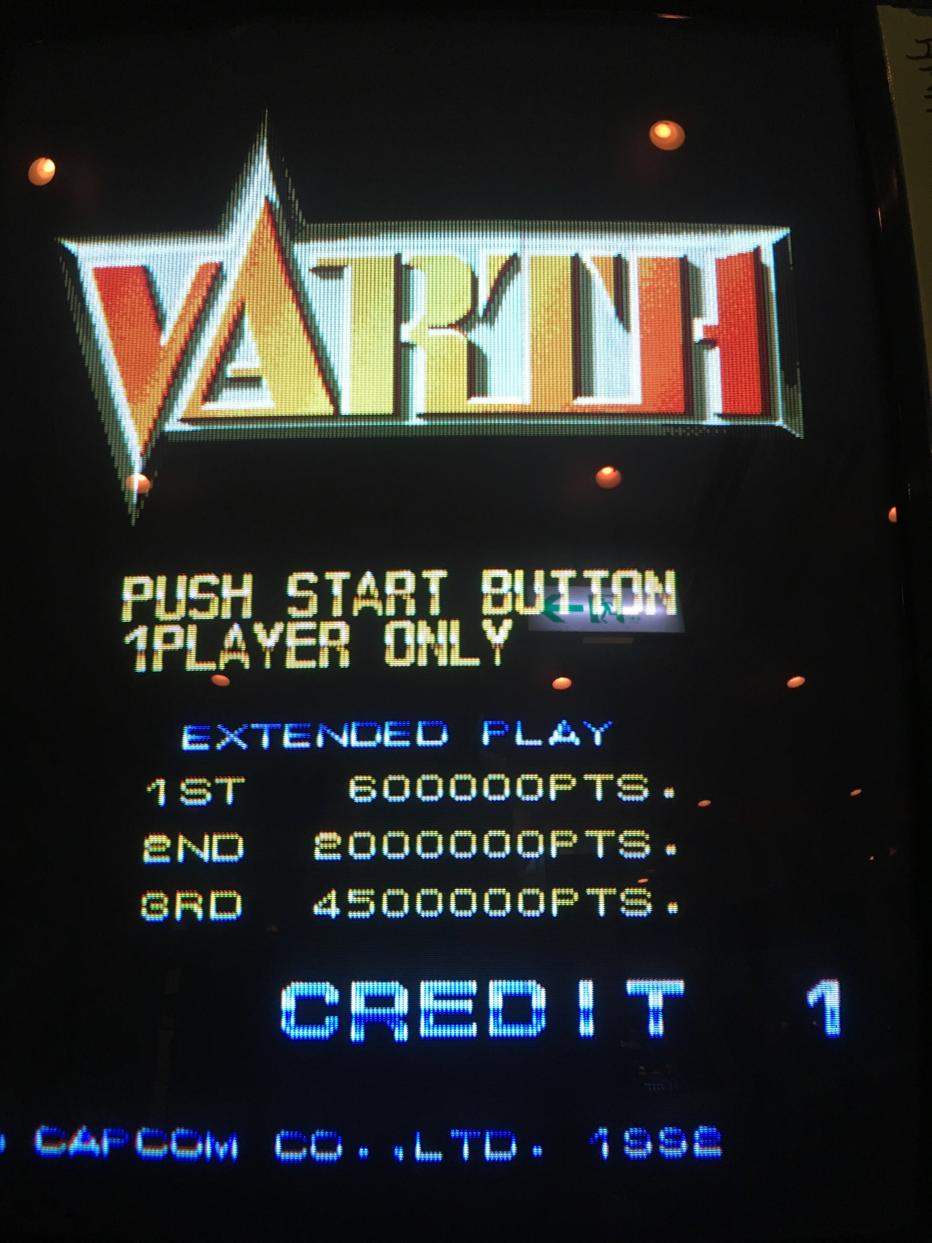 VARTH(バース)タイトル画面