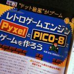 日経ソフトウエア 2019年 7 月号