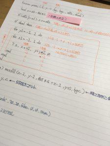 縁取り文字の表示プログラムを解析