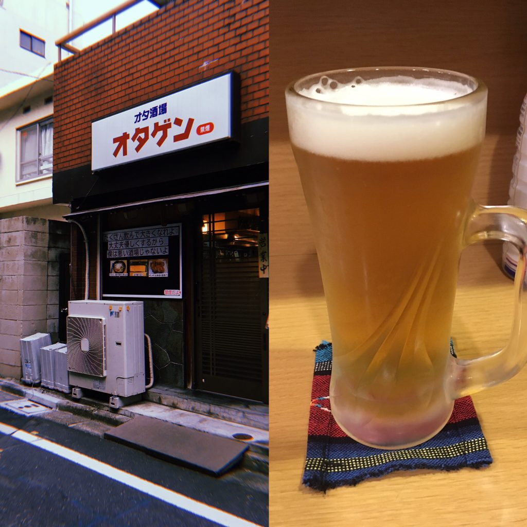 オタゲンで生ビール