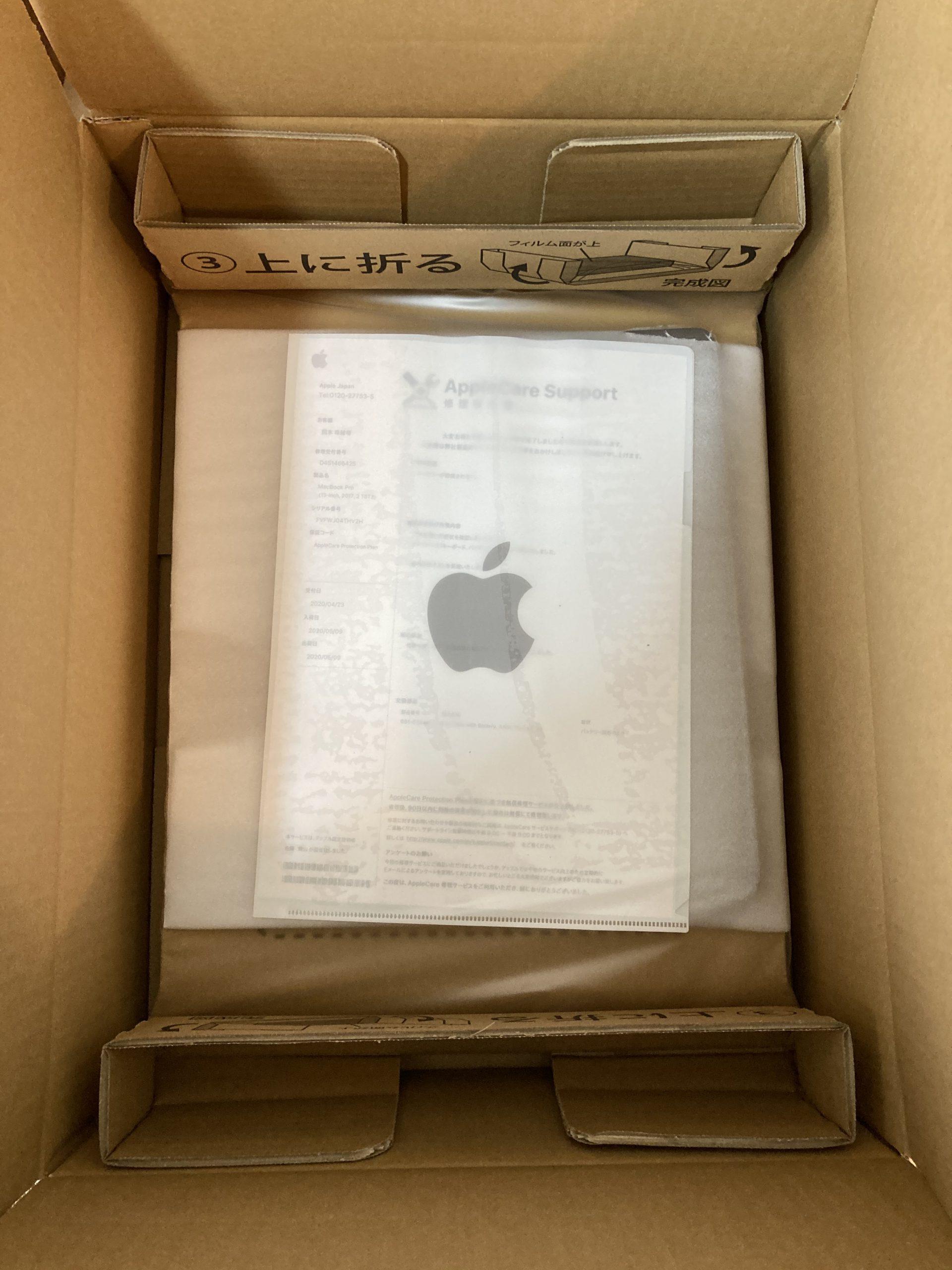 帰ってきたMacBookPro