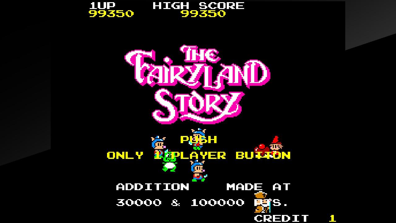 フェアリーランドストーリー タイトル画面