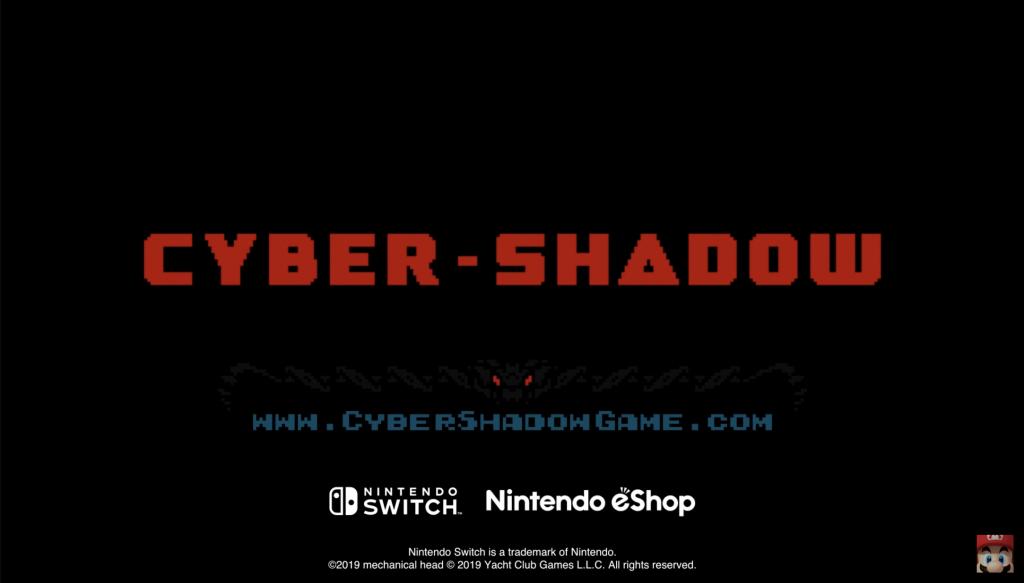 Cyber Shadow トレーラー3